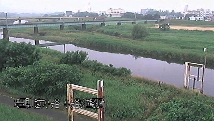 埼玉県川越市小ケ谷の小ケ谷水位観測所に設置された入間川が見えるライブカメラです。