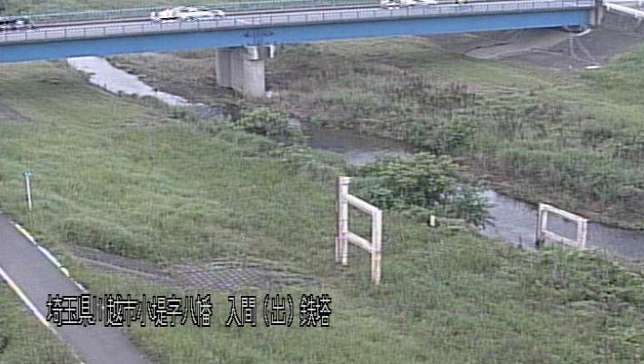小畔川八幡橋ライブカメラは、埼玉県川越市小堤の八幡橋(八幡橋水位観測所)に設置された小畔川が見えるライブカメラです。