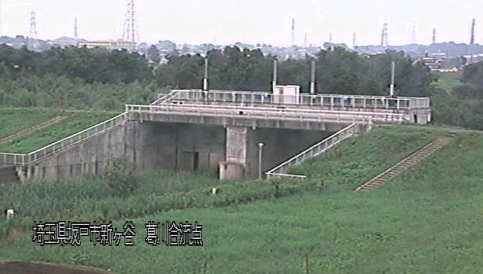 葛川葛川合流点ライブカメラは、埼玉県坂戸市新ケ谷の葛川合流点に設置された葛川が見えるライブカメラです。