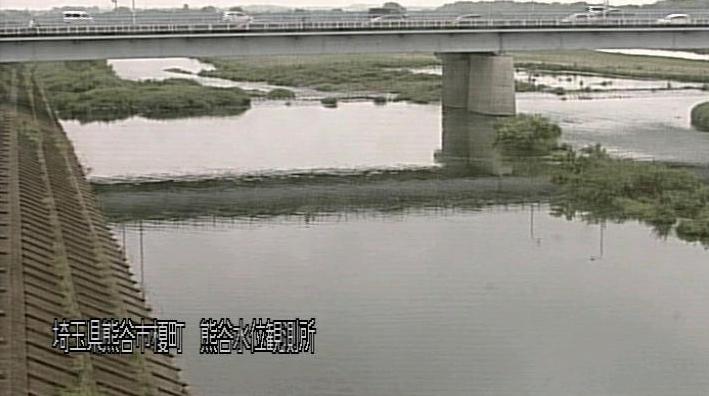 荒川荒川大橋ライブカメラは、埼玉県熊谷市榎町の荒川大橋(熊谷水位観測所)に設置された荒川が見えるライブカメラです。