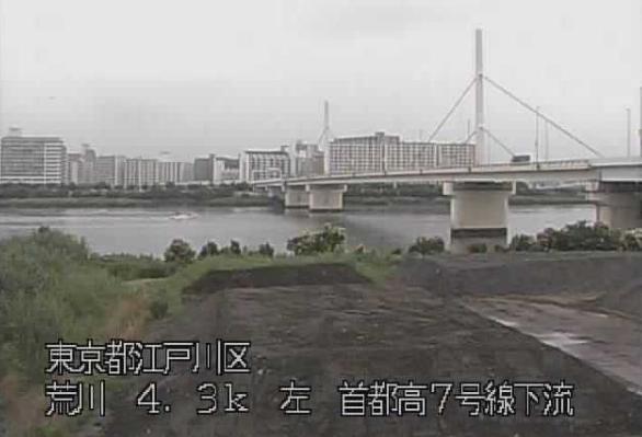 荒川首都高7号線下流ライブカメラは、東京都江戸川区西小松川町の首都高7号線下流に設置された荒川が見えるライブカメラです。