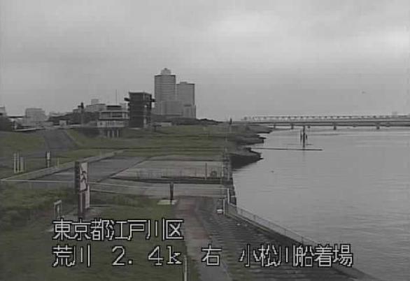 荒川小松川船着場ライブカメラは、東京都江戸川区小松川の小松川船着場に設置された荒川が見えるライブカメラです。