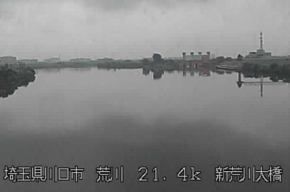 荒川新荒川大橋ライブカメラは、埼玉県川口市舟戸町の新荒川大橋に設置された荒川が見えるライブカメラです。