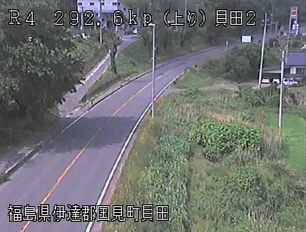 貝田から国道4号が見えるライブカメラ。