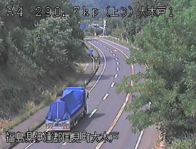 大木戸から国道4号が見えるライブカメラ。