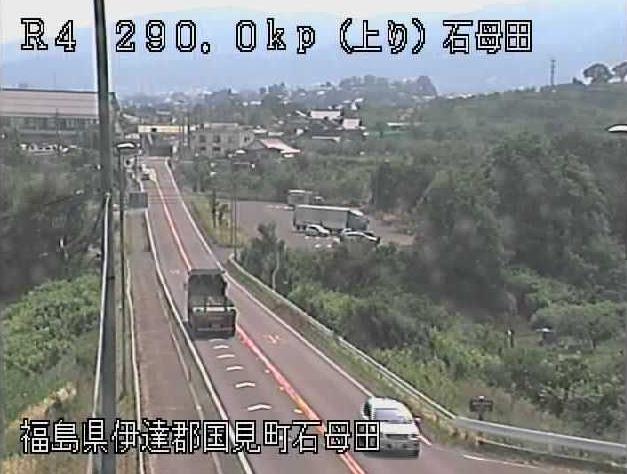 石母田から国道4号が見えるライブカメラ。