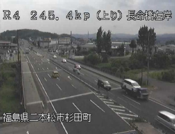 長命橋左岸から国道4号が見えるライブカメラ。