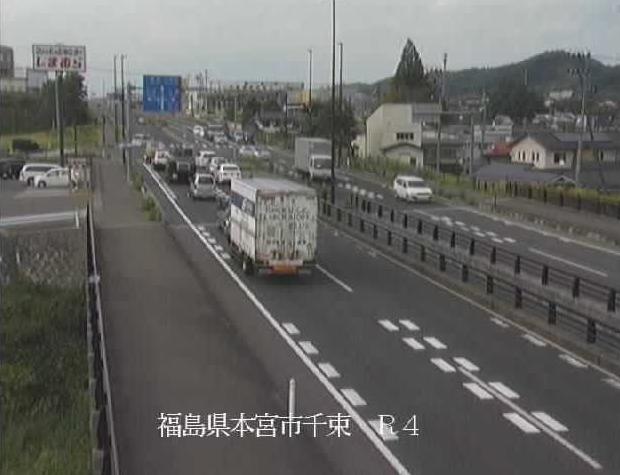安達太良大橋右岸から国道4号が見えるライブカメラ。