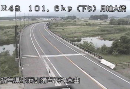 月輪大橋から国道49号が見えるライブカメラ。