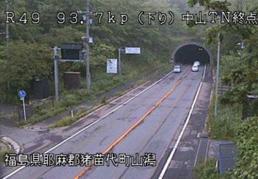 中山トンネル終点から国道49号が見えるライブカメラ。