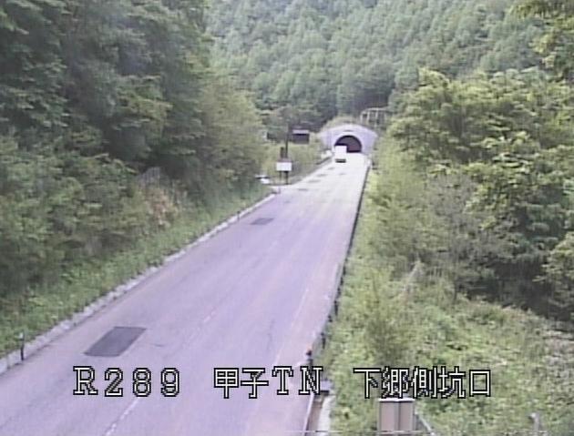 甲子トンネル下郷側坑口から国道289号(甲子道路)が見えるライブカメラ。
