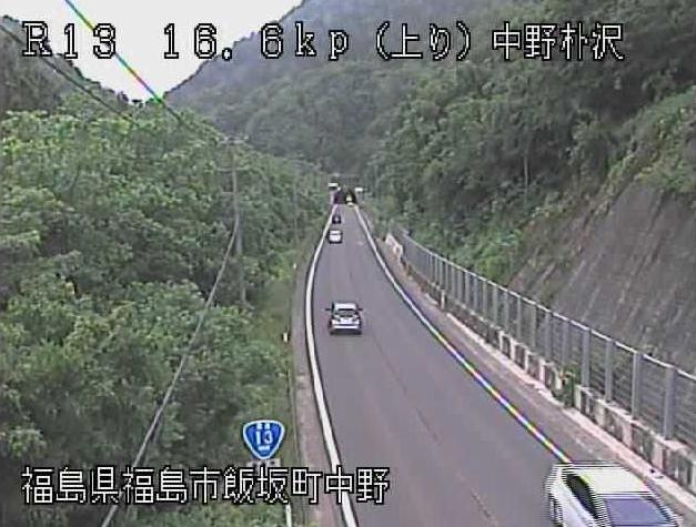 中野朴沢から国道13号(万世大路)が見えるライブカメラ。