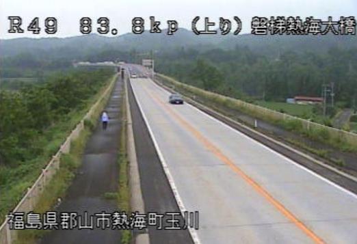 磐梯熱海大橋から国道49号が見えるライブカメラ。
