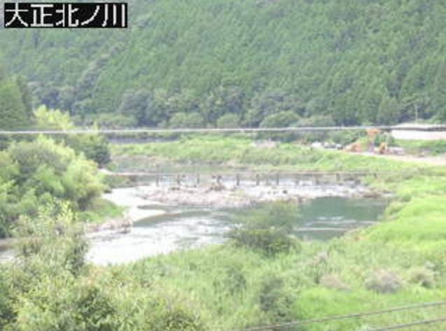 四万十川大正北ノ川ライブカメラは、高知県四万十町の大正北ノ川に設置された四万十川が見えるライブカメラです。