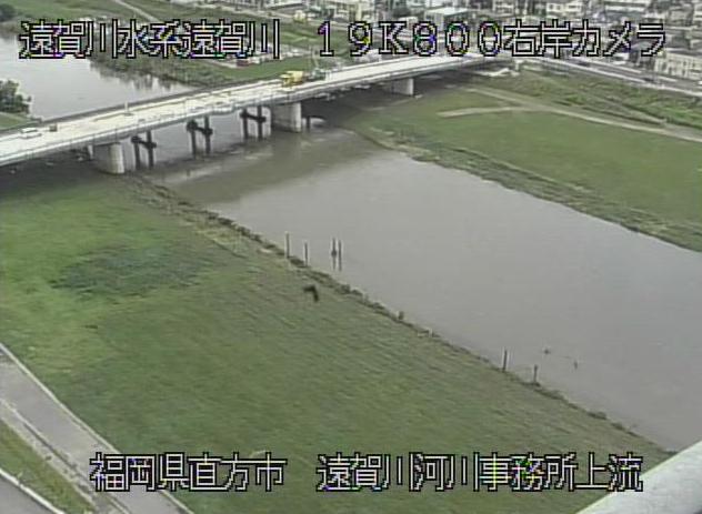 遠賀川遠賀川河川事務所ライブカメラは、福岡県直方市溝堀の遠賀川河川事務所(勘六橋付近)に設置された遠賀川が見えるライブカメラです。