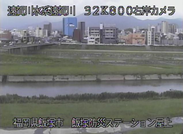 遠賀川飯塚防災ステーションライブカメラは、福岡県飯塚市芳雄町の飯塚防災ステーションに設置された遠賀川が見えるライブカメラです。
