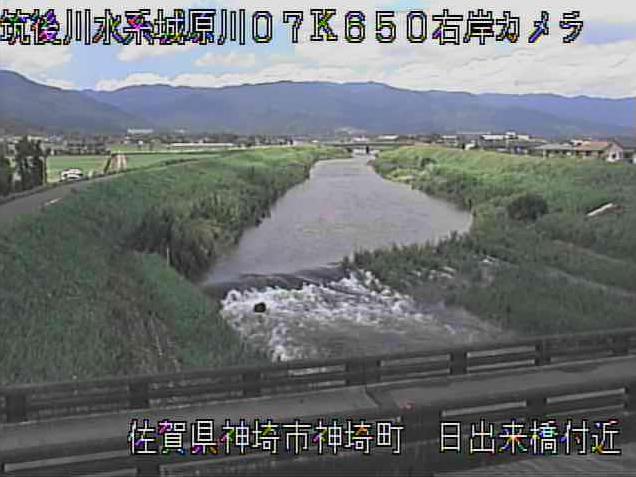 城原川日出来橋ライブカメラは、佐賀県神埼市神埼町の日出来橋に設置された城原川が見えるライブカメラです。