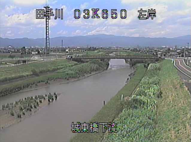 田手川城東橋ライブカメラは、佐賀県神埼市千代田町下板の城東橋に設置された田手川が見えるライブカメラです。