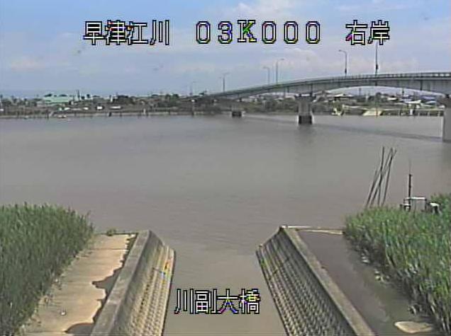 早津江川川副大橋ライブカメラは、佐賀県佐賀市川副町の川副大橋に設置された早津江川が見えるライブカメラです。