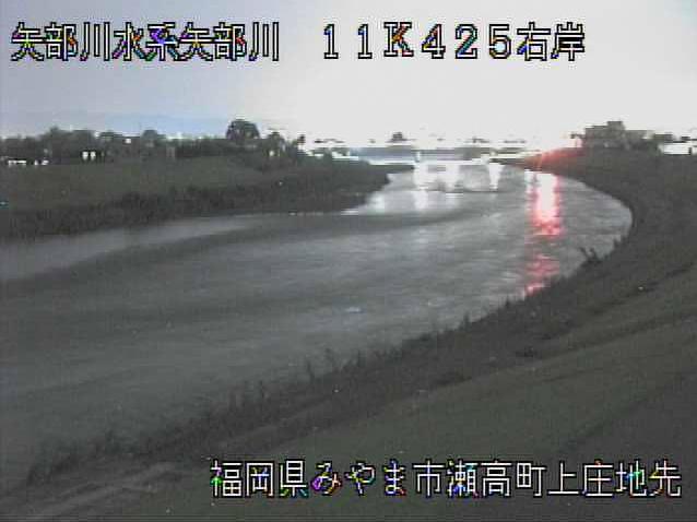 矢部川上庄ライブカメラは、福岡県みやま市瀬高町の上庄に設置された矢部川が見えるライブカメラです。