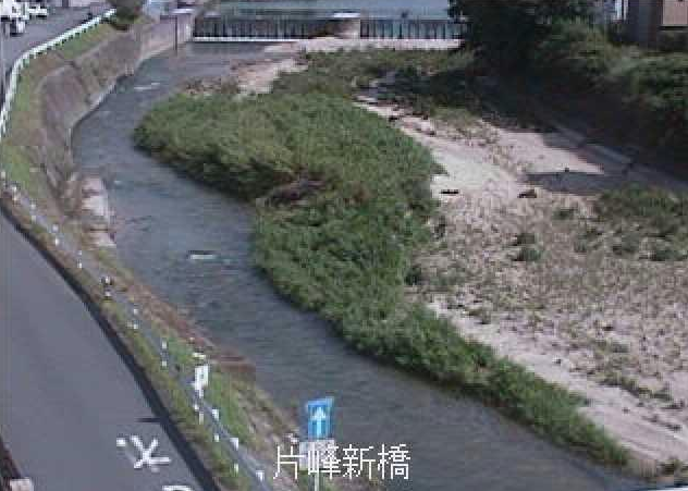 宇美川片峰新橋ライブカメラは、福岡県志免町志免の片峰新橋に設置された宇美川が見えるライブカメラです。