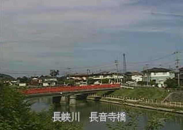 長峡川長音寺橋ライブカメラは、福岡県行橋市上津熊の長音寺橋に設置された長峡川が見えるライブカメラです。