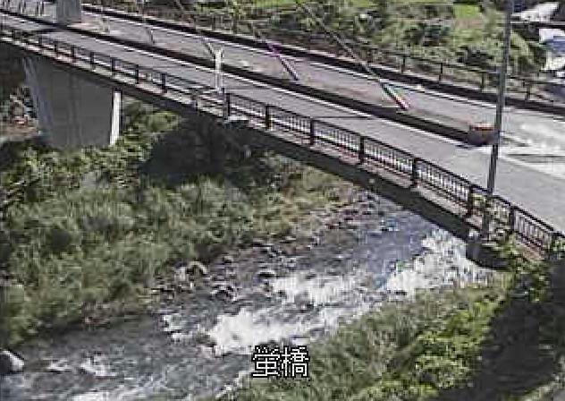 笠原川蛍橋ライブカメラは、福岡県八女市黒木町の蛍橋に設置された笠原川が見えるライブカメラです。