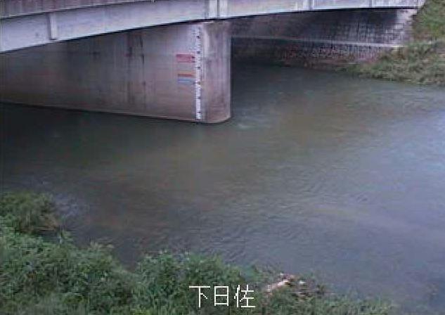 那珂川下曰佐ライブカメラは、福岡県福岡市南区の下曰佐に設置された那珂川が見えるライブカメラです。