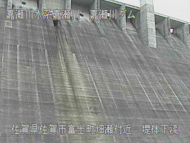 嘉瀬川嘉瀬川ダム堤体下流ライブカメラは、佐賀県佐賀市富士町の嘉瀬川ダム堤体下流に設置された嘉瀬川が見えるライブカメラです。