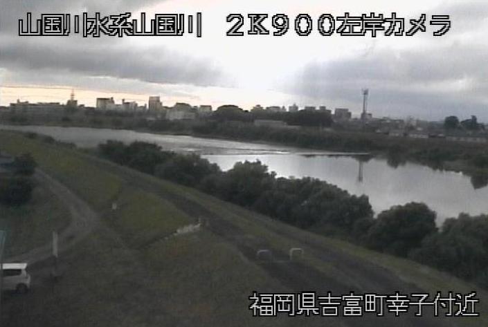 山国川幸子ライブカメラは、福岡県吉富町幸子の幸子に設置された嘉瀬川が見えるライブカメラです。