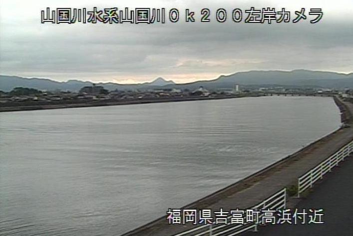 山国川吉富ライブカメラは、福岡県吉富町高浜の吉富に設置された山国川が見えるライブカメラです。