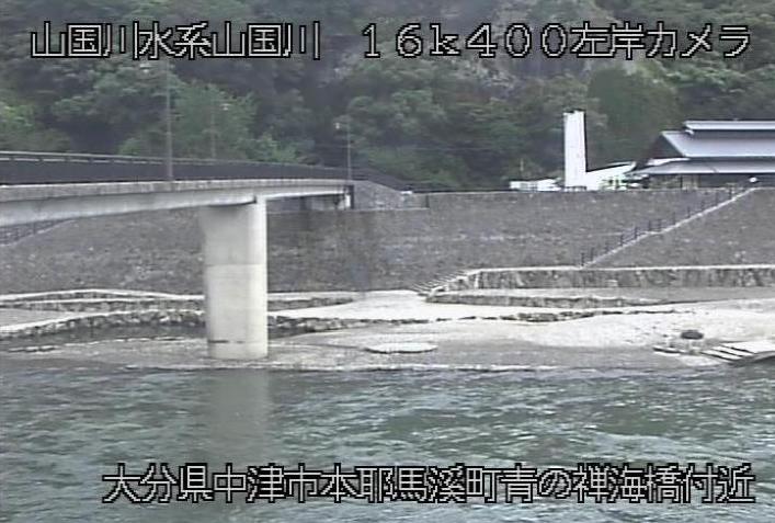 山国川青の禅海橋ライブカメラは、大分県中津市本耶馬渓町の青の禅海橋に設置された山国川が見えるライブカメラです。