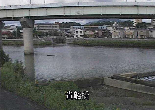 紫川貴船橋ライブカメラは、福岡県北九州市小倉北区の貴船橋に設置された紫川が見えるライブカメラです。