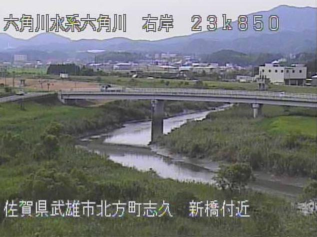 六角川新橋ライブカメラは、佐賀県武雄市北方町の新橋に設置された六角川が見えるライブカメラです。