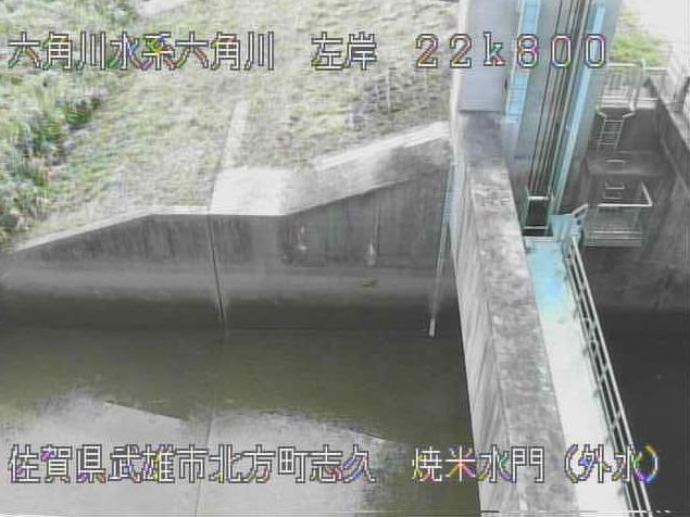 六角川焼米排水機場焼米水門外水ライブカメラは、佐賀県武雄市北方町の焼米排水機場焼米水門外水に設置された六角川が見えるライブカメラです。