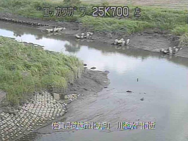 六角川川添川川添水門ライブカメラは、佐賀県武雄市北方町の川添川川添水門に設置された六角川が見えるライブカメラです。