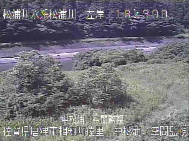 松浦川中松浦ライブカメラは、佐賀県唐津市相知町の中松浦に設置された松浦川が見えるライブカメラです。