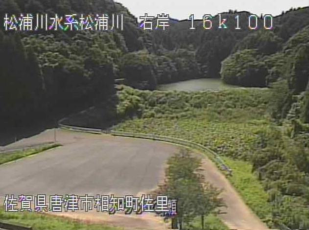 松浦川アザメの瀬ライブカメラは、佐賀県唐津市相知町のアザメの瀬に設置された松浦川が見えるライブカメラです。