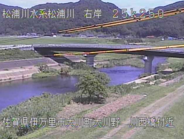 松浦川川西橋ライブカメラは、佐賀県伊万里市大川町の川西橋に設置された松浦川が見えるライブカメラです。