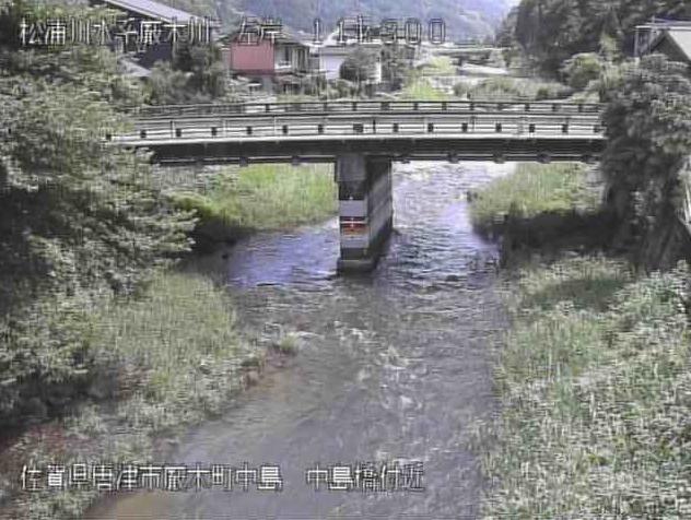 厳木川中島橋ライブカメラは、佐賀県唐津市厳木町の中島橋に設置された厳木川が見えるライブカメラです。