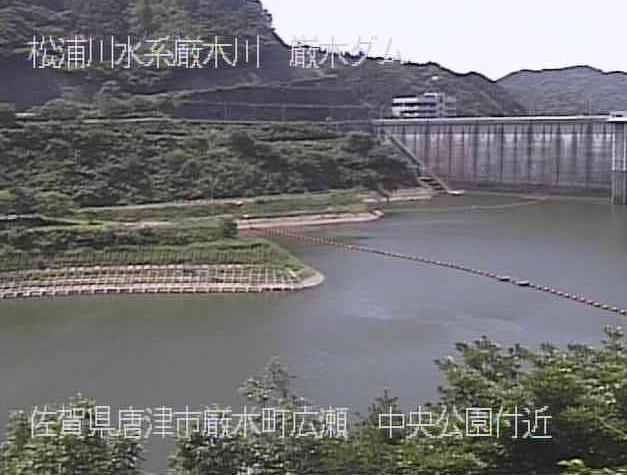 厳木川厳木ダム中央公園ライブカメラは、佐賀県唐津市厳木町の厳木ダム中央公園に設置された厳木川・厳木ダムが見えるライブカメラです。