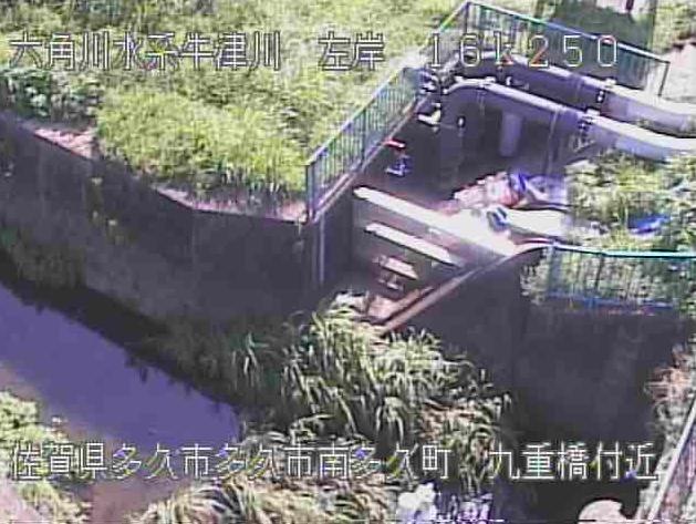 牛津川庄川ライブカメラは、佐賀県多久市南多久町の庄川(九重橋付近)に設置された牛津川が見えるライブカメラです。