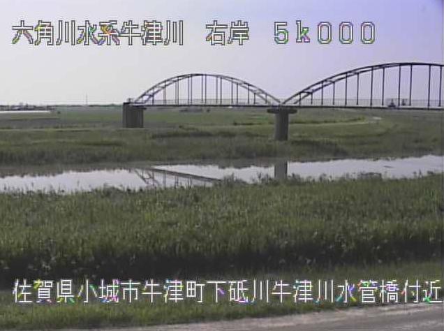 牛津川水管橋ライブカメラは、佐賀県小城市牛津町の水管橋に設置された牛津川が見えるライブカメラです。