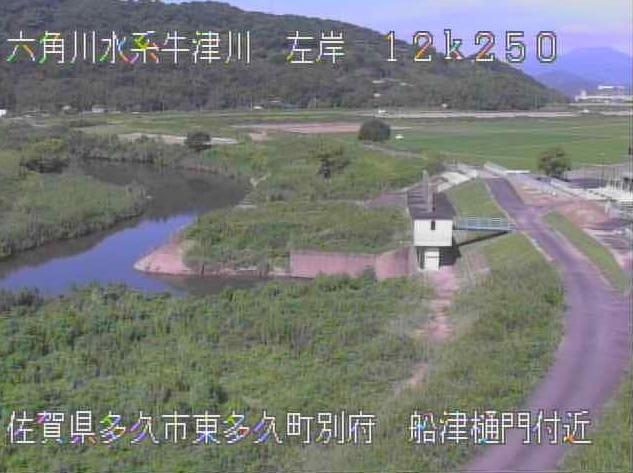 牛津川船津ライブカメラは、佐賀県多久市東多久町の船津に設置された牛津川が見えるライブカメラです。