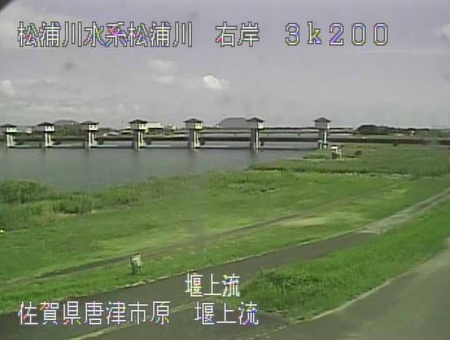 松浦川,松浦大堰,松浦大堰上流,武雄河川事務所