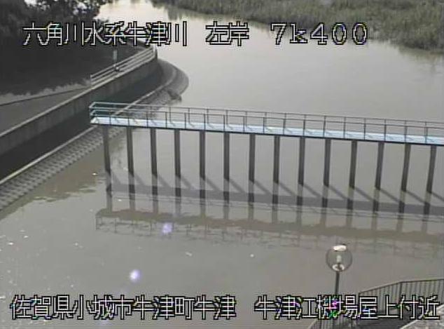 牛津川牛津江排水機場屋上ライブカメラは、佐賀県小城市牛津町の牛津江排水機場に設置された牛津川が見えるライブカメラです。