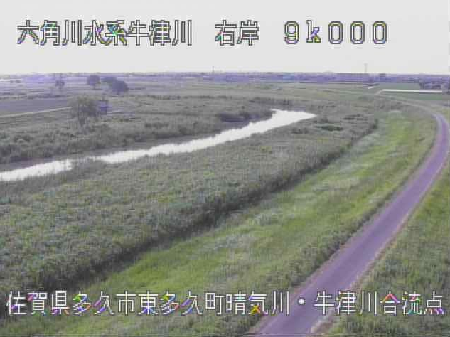 牛津川晴気川合流点ライブカメラは、佐賀県多久市東多久町の晴気川合流点に設置された牛津川が見えるライブカメラです。