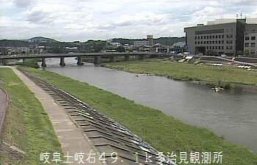 土岐川ライブカメラは、岐阜県多治見市豊岡町の多治見水位雨量観測所(多治見観測所)に設置されたライブカメラが見えるライブカメラです。