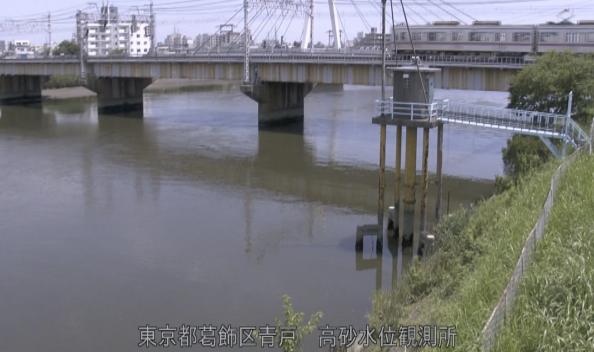 中川高砂水位観測所ライブカメラは、東京都葛飾区青戸の高砂水位観測所に設置された中川が見えるライブカメラです。