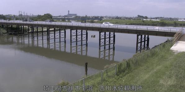 中川吉川水位観測所ライブカメラは、埼玉県吉川市平沼の吉川水位観測所に設置された中川が見えるライブカメラです。